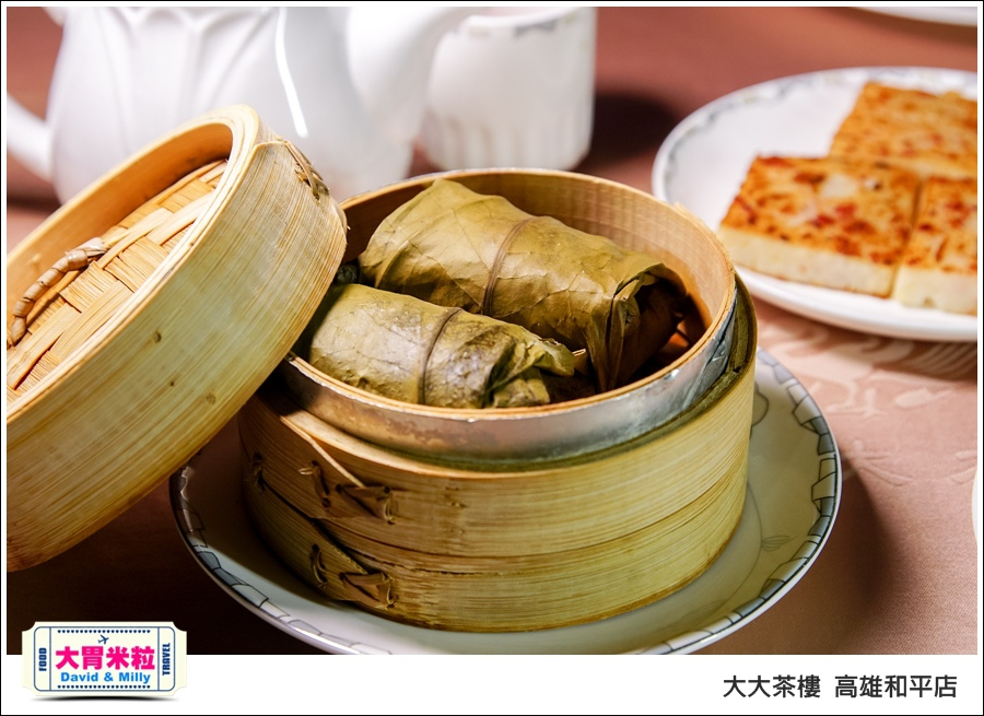 高雄粵菜港式飲茶推薦@ 大大茶樓 高雄和平店 @大胃米粒 0050.jpg