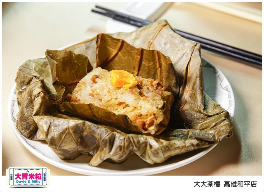 高雄粵菜港式飲茶推薦@ 大大茶樓 高雄和平店 @大胃米粒 0051.jpg