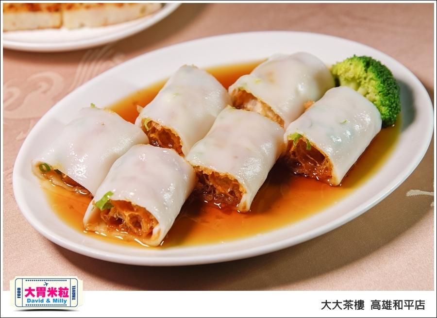 高雄粵菜港式飲茶推薦@ 大大茶樓 高雄和平店 @大胃米粒 0054.jpg
