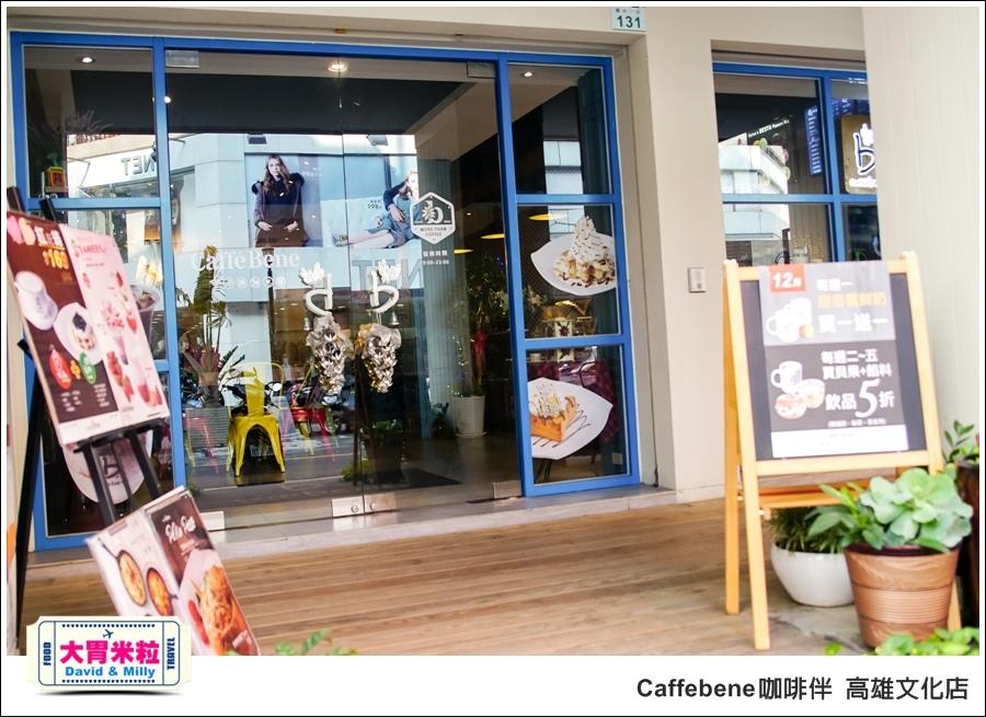 高雄咖啡推薦@ 韓國 Caffebene 咖啡伴 高雄文化店 @大胃米粒 0002.jpg