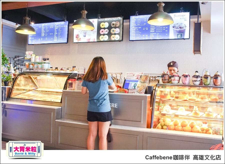 高雄咖啡推薦@ 韓國 Caffebene 咖啡伴 高雄文化店 @大胃米粒 0003.jpg
