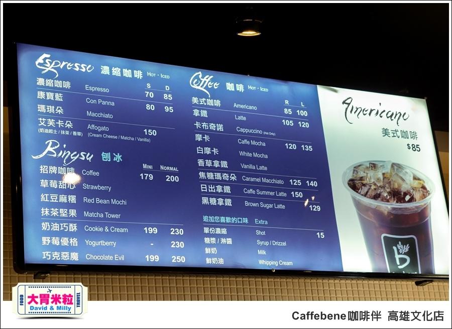 高雄咖啡推薦@ 韓國 Caffebene 咖啡伴 高雄文化店 @大胃米粒 0009.jpg