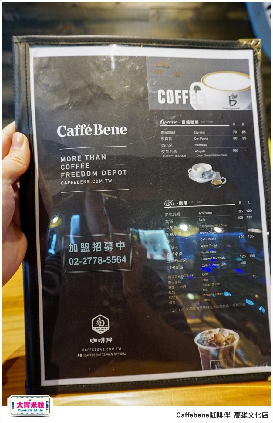 高雄咖啡推薦@ 韓國 Caffebene 咖啡伴 高雄文化店 @大胃米粒 0010.jpg