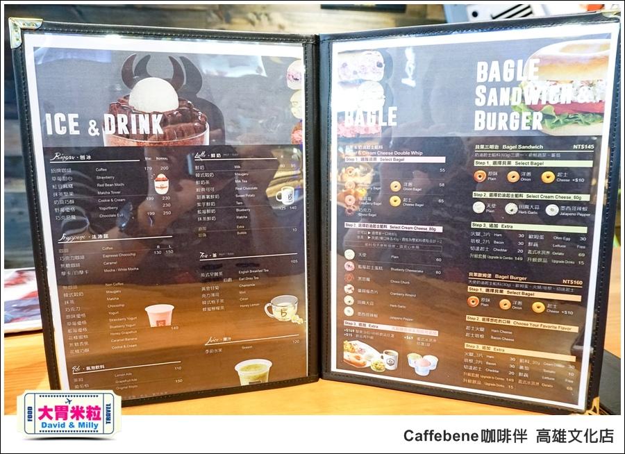 高雄咖啡推薦@ 韓國 Caffebene 咖啡伴 高雄文化店 @大胃米粒 0011.jpg