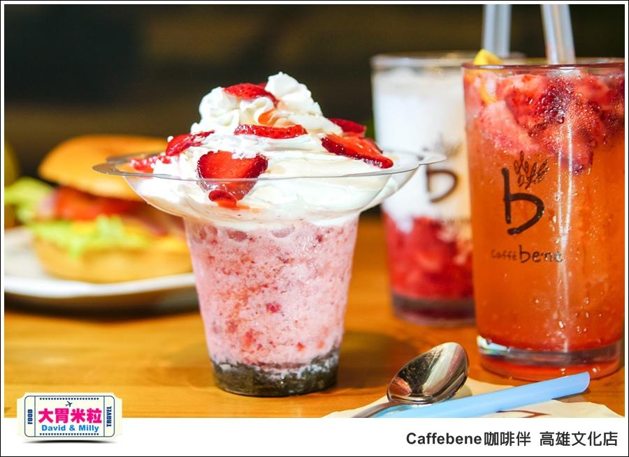 高雄咖啡推薦@ 韓國 Caffebene 咖啡伴 高雄文化店 @大胃米粒 0021.jpg