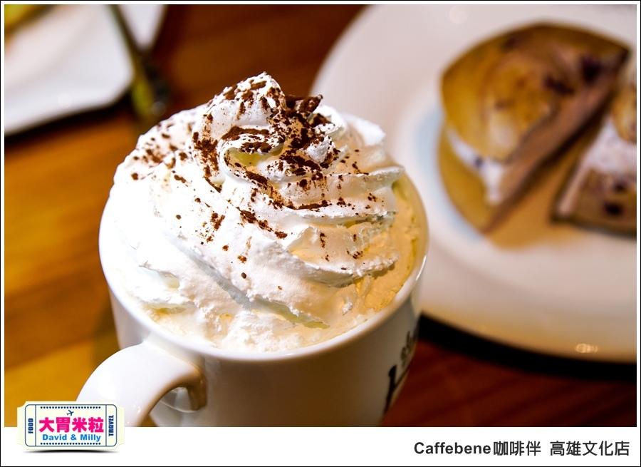 高雄咖啡推薦@ 韓國 Caffebene 咖啡伴 高雄文化店 @大胃米粒 0028.jpg