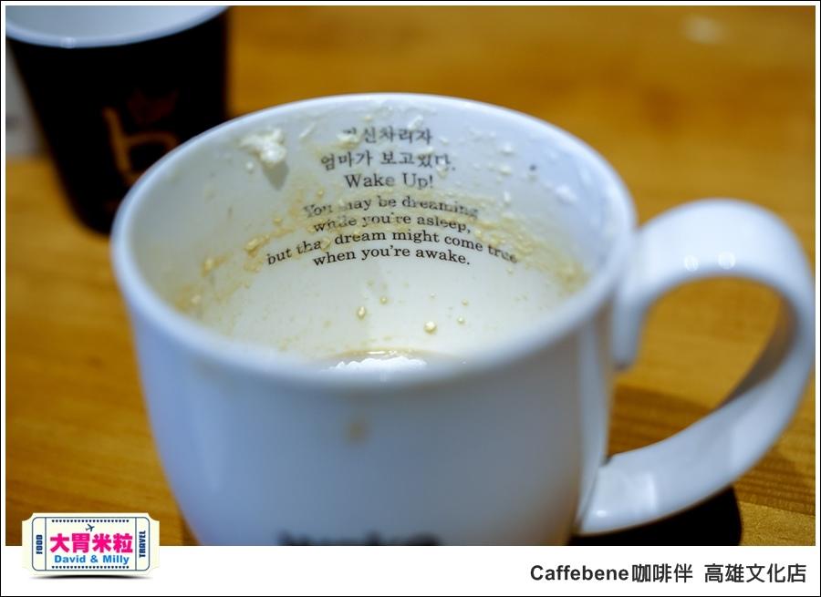 高雄咖啡推薦@ 韓國 Caffebene 咖啡伴 高雄文化店 @大胃米粒 0031.jpg