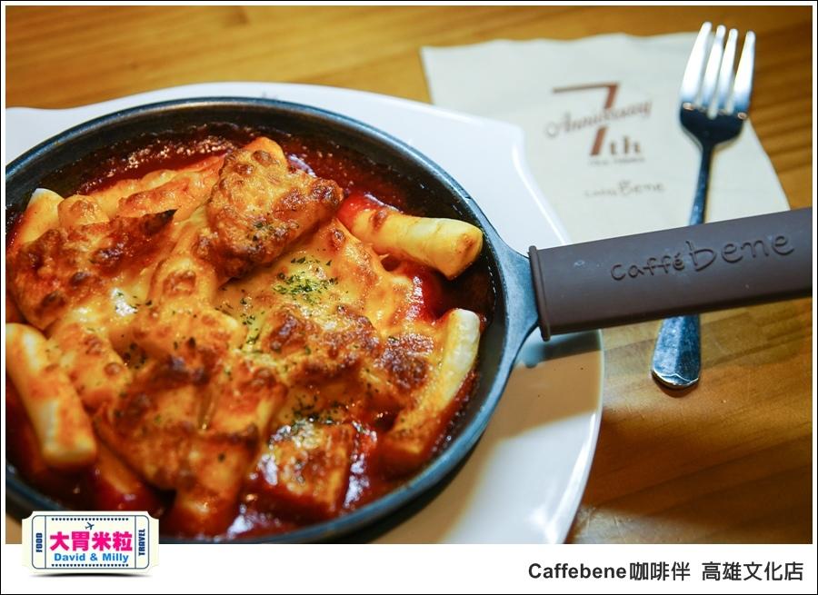 高雄咖啡推薦@ 韓國 Caffebene 咖啡伴 高雄文化店 @大胃米粒 0033.jpg