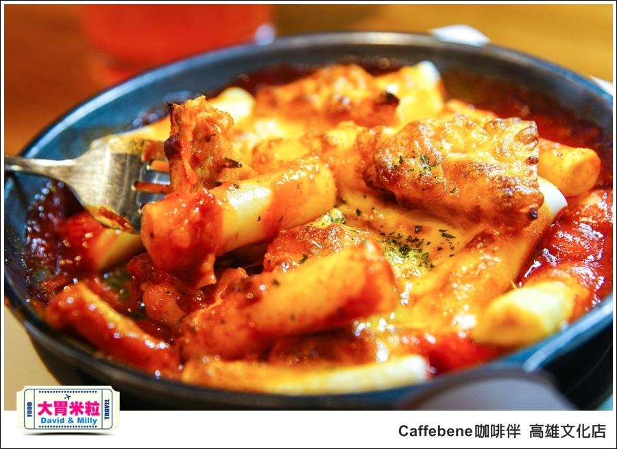 高雄咖啡推薦@ 韓國 Caffebene 咖啡伴 高雄文化店 @大胃米粒 0035.jpg