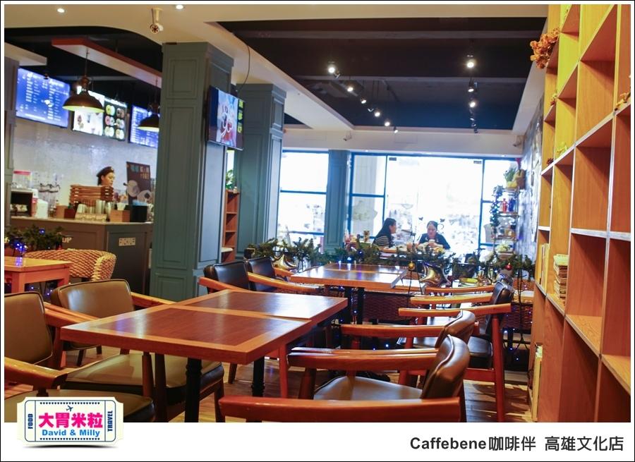 高雄咖啡推薦@ 韓國 Caffebene 咖啡伴 高雄文化店 @大胃米粒 0040.jpg