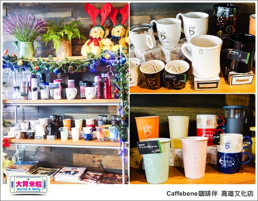 高雄咖啡推薦@ 韓國 Caffebene 咖啡伴 高雄文化店 @大胃米粒 0045.jpg