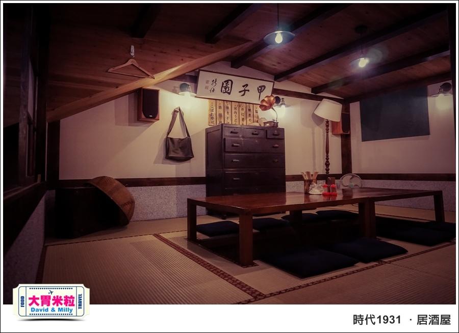 台北赤峰街美食推薦@時代1931 日式居酒屋 @大胃米粒0052.jpg