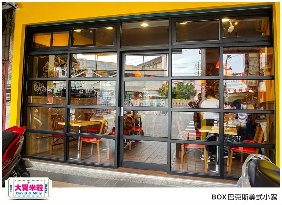 板橋異國料理推薦@BOX巴克斯美式小館 聖誕大餐@大胃米粒0003.jpg