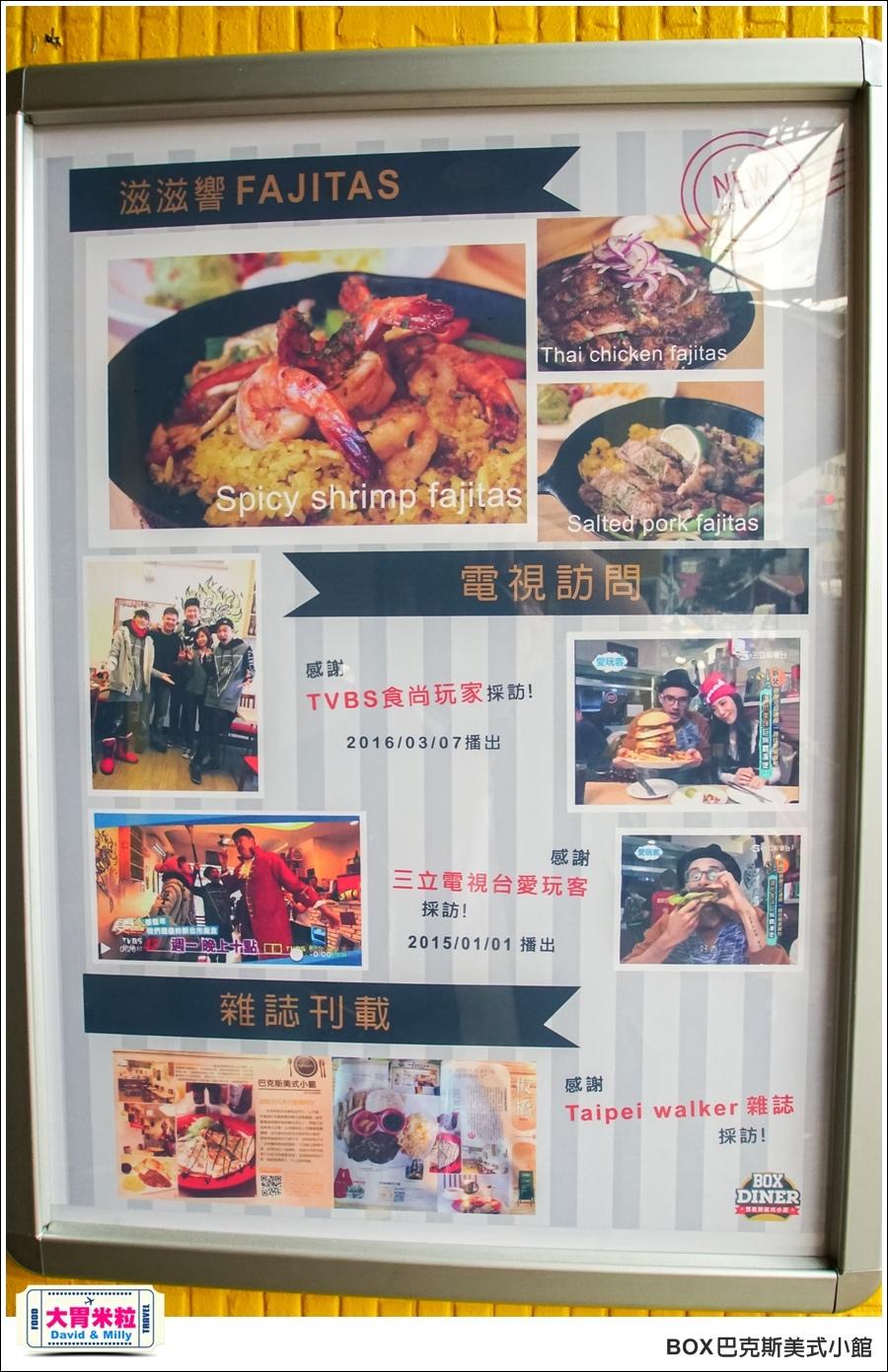 板橋異國料理推薦@BOX巴克斯美式小館 聖誕大餐@大胃米粒0004.jpg