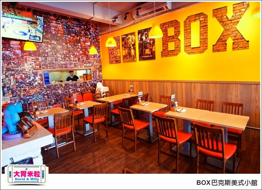 板橋異國料理推薦@BOX巴克斯美式小館 聖誕大餐@大胃米粒0007.jpg