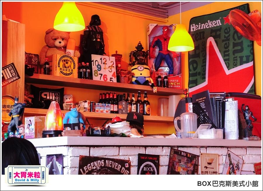 板橋異國料理推薦@BOX巴克斯美式小館 聖誕大餐@大胃米粒0010.jpg