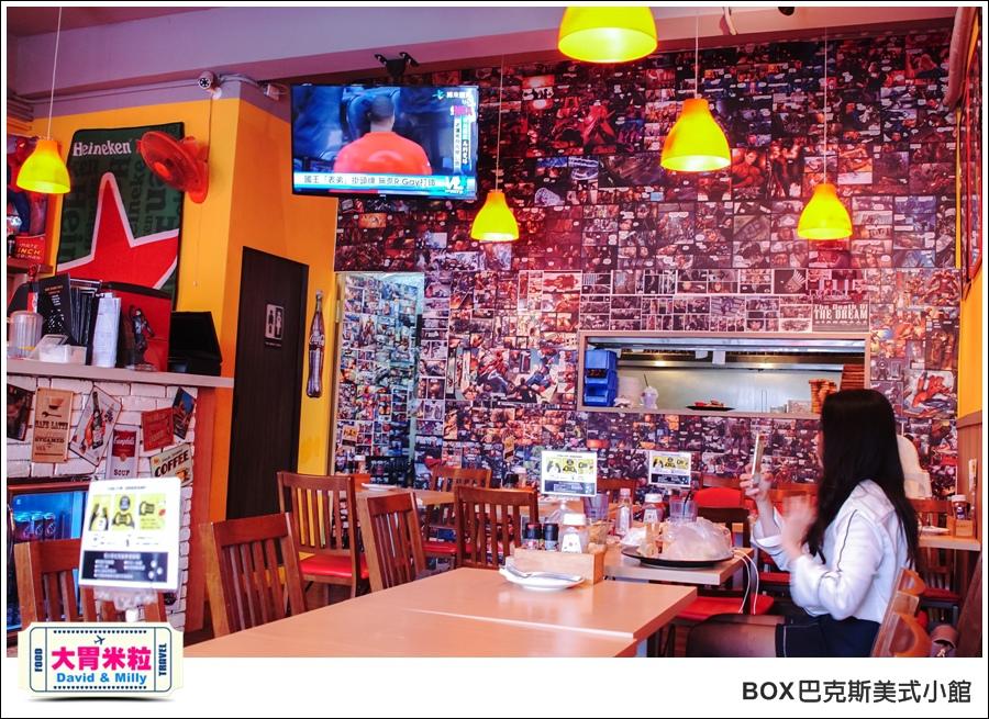 板橋異國料理推薦@BOX巴克斯美式小館 聖誕大餐@大胃米粒0015.jpg