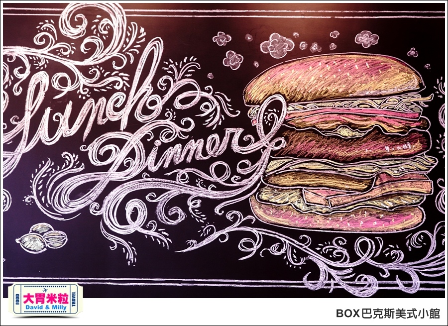 板橋異國料理推薦@BOX巴克斯美式小館 聖誕大餐@大胃米粒0009.jpg