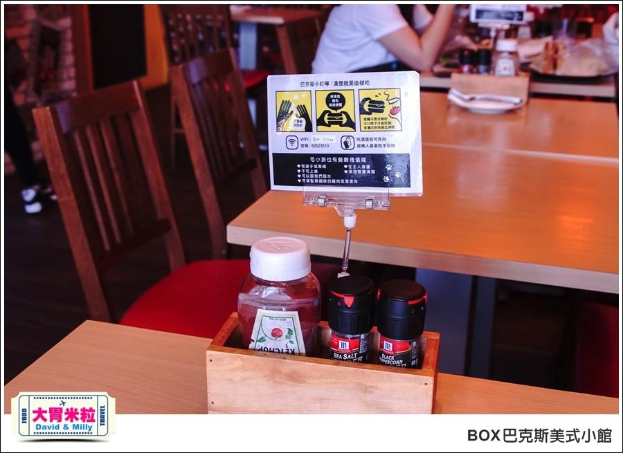板橋異國料理推薦@BOX巴克斯美式小館 聖誕大餐@大胃米粒0019.jpg