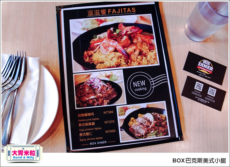 板橋異國料理推薦@BOX巴克斯美式小館 聖誕大餐@大胃米粒0018.jpg