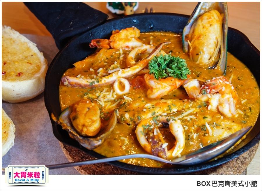 板橋異國料理推薦@BOX巴克斯美式小館 聖誕大餐@大胃米粒0036.jpg