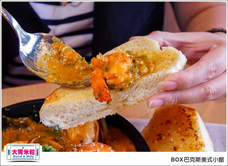 板橋異國料理推薦@BOX巴克斯美式小館 聖誕大餐@大胃米粒0038.jpg