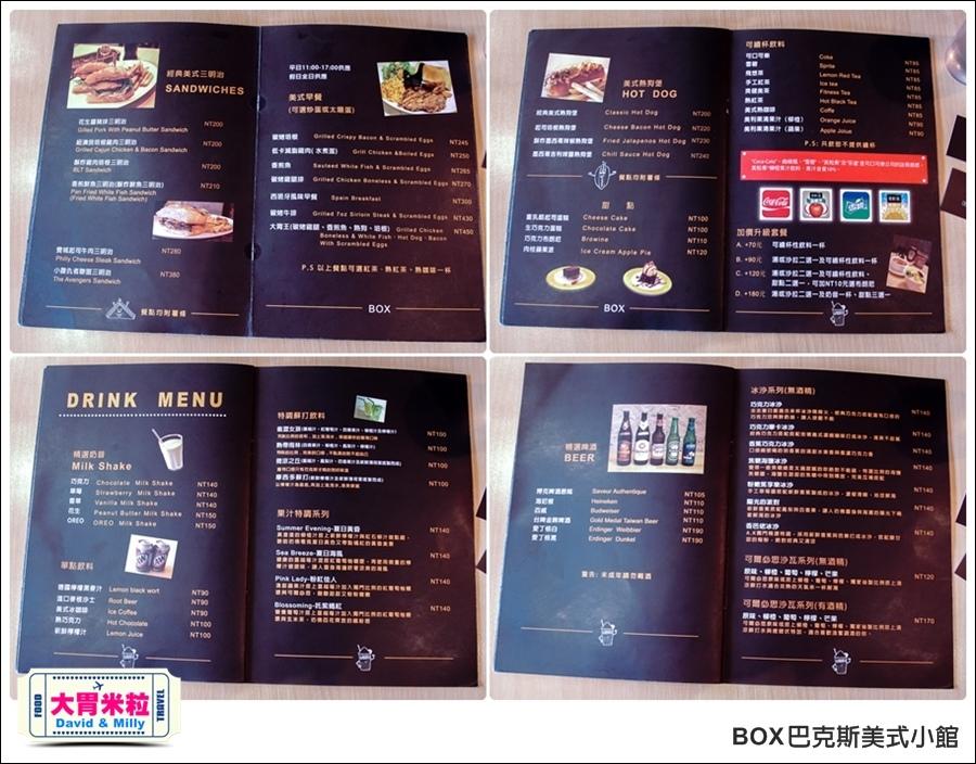 板橋異國料理推薦@BOX巴克斯美式小館 聖誕大餐@大胃米粒0043.jpg