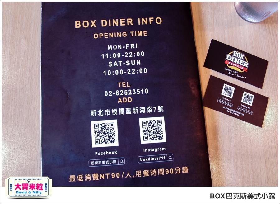 板橋異國料理推薦@BOX巴克斯美式小館 聖誕大餐@大胃米粒0045.jpg