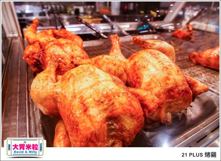 台北烤雞推薦@統一時代百貨 21 PULS烤雞@大胃米粒0004.jpg