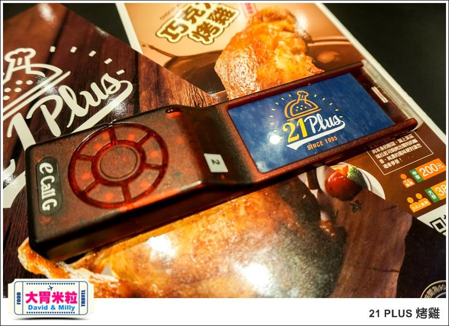 台北烤雞推薦@統一時代百貨 21 PULS烤雞@大胃米粒0010.jpg
