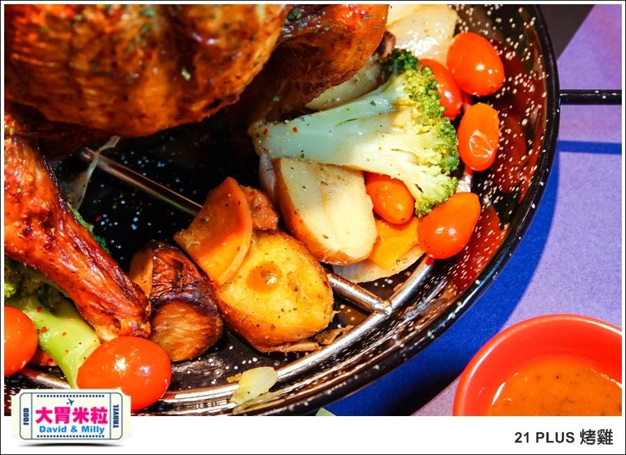 台北烤雞推薦@統一時代百貨 21 PULS烤雞@大胃米粒0019.jpg