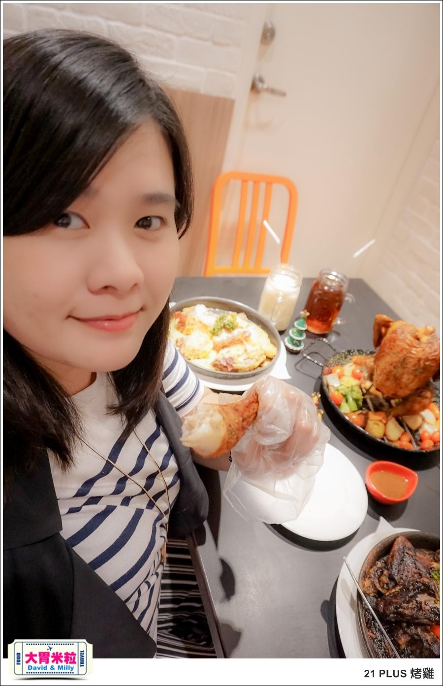 台北烤雞推薦@統一時代百貨 21 PULS烤雞@大胃米粒0023.jpg
