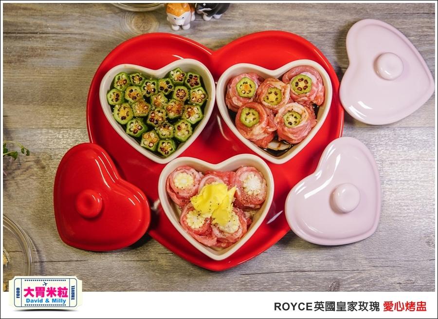 愛心烤盅推薦@ROYCE英國皇家玫瑰-愛心陶瓷烤盅組@大胃米粒0009.jpg
