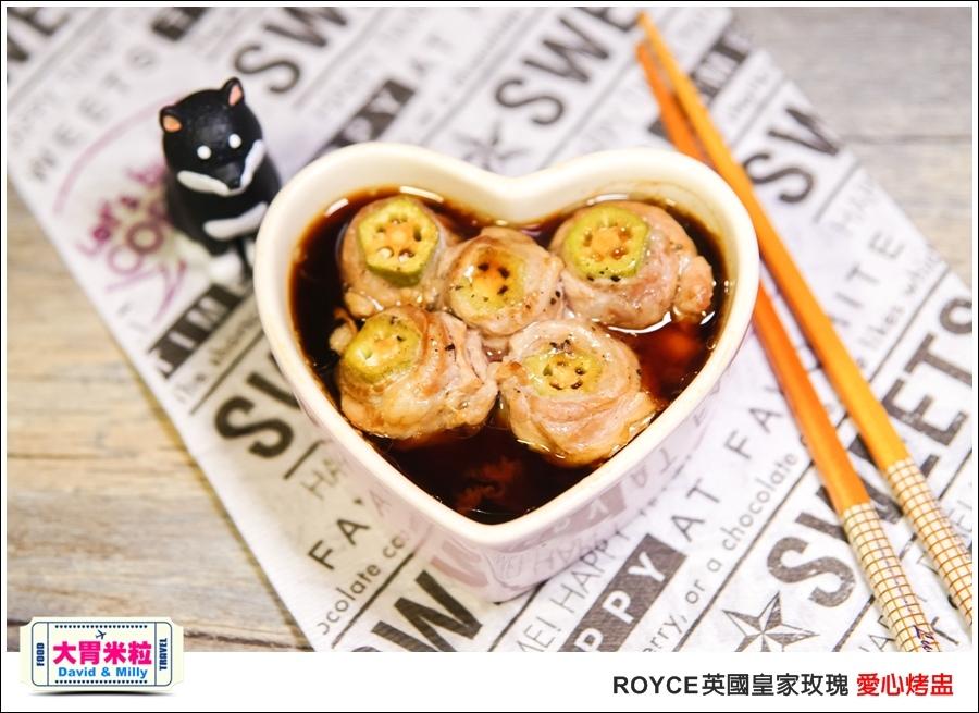 愛心烤盅推薦@ROYCE英國皇家玫瑰-愛心陶瓷烤盅組@大胃米粒0015.jpg