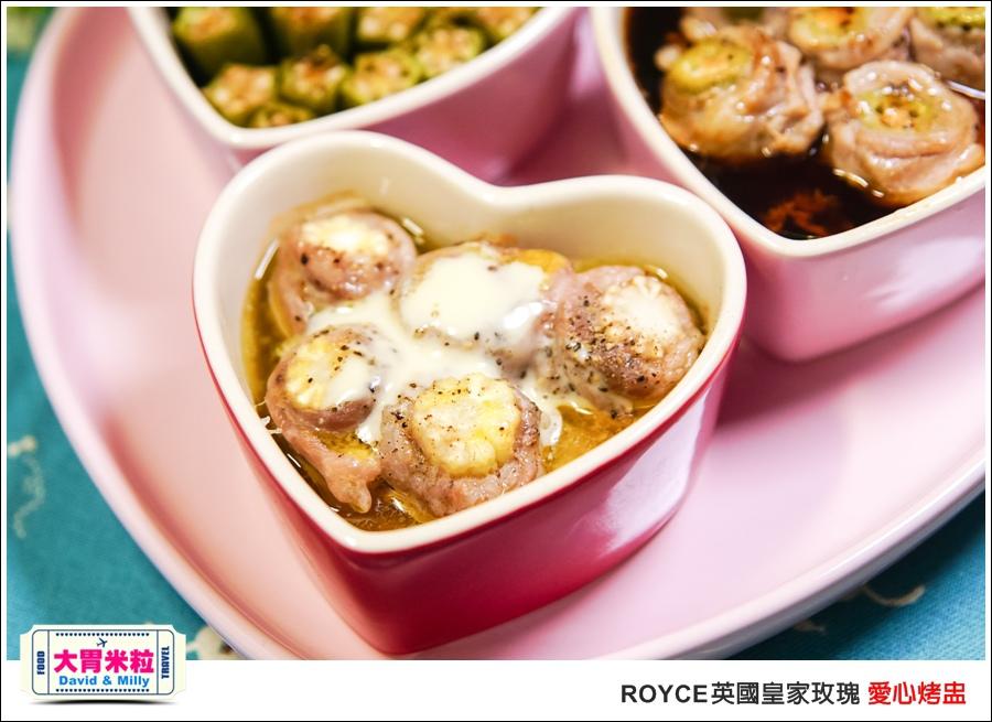 愛心烤盅推薦@ROYCE英國皇家玫瑰-愛心陶瓷烤盅組@大胃米粒0014.jpg