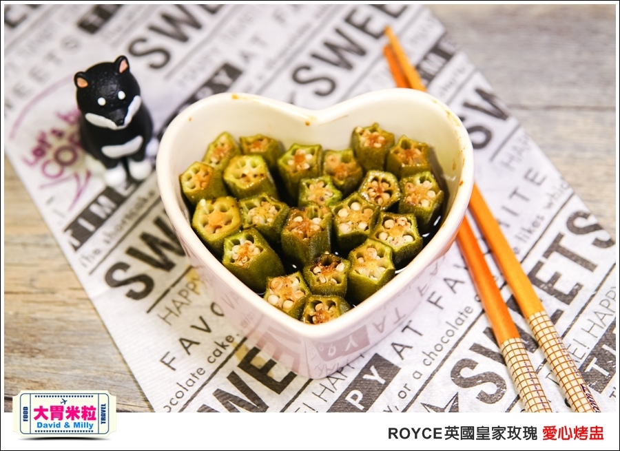 愛心烤盅推薦@ROYCE英國皇家玫瑰-愛心陶瓷烤盅組@大胃米粒0016.jpg