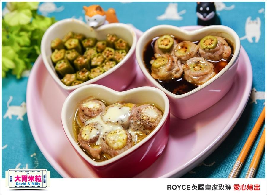 愛心烤盅推薦@ROYCE英國皇家玫瑰-愛心陶瓷烤盅組@大胃米粒0013.jpg