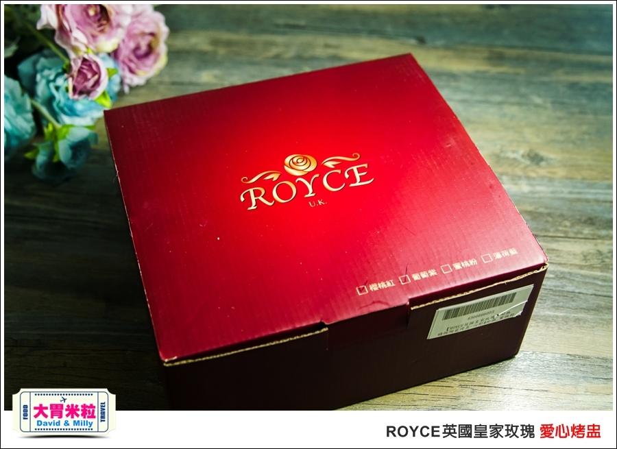 愛心烤盅推薦@ROYCE英國皇家玫瑰-愛心陶瓷烤盅組@大胃米粒0034.jpg