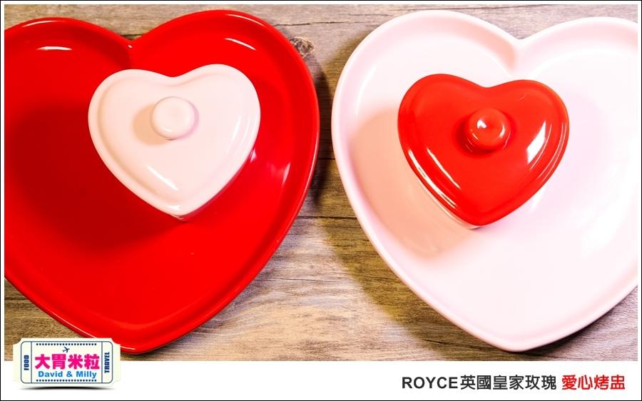 愛心烤盅推薦@ROYCE英國皇家玫瑰-愛心陶瓷烤盅組@大胃米粒0039.jpg