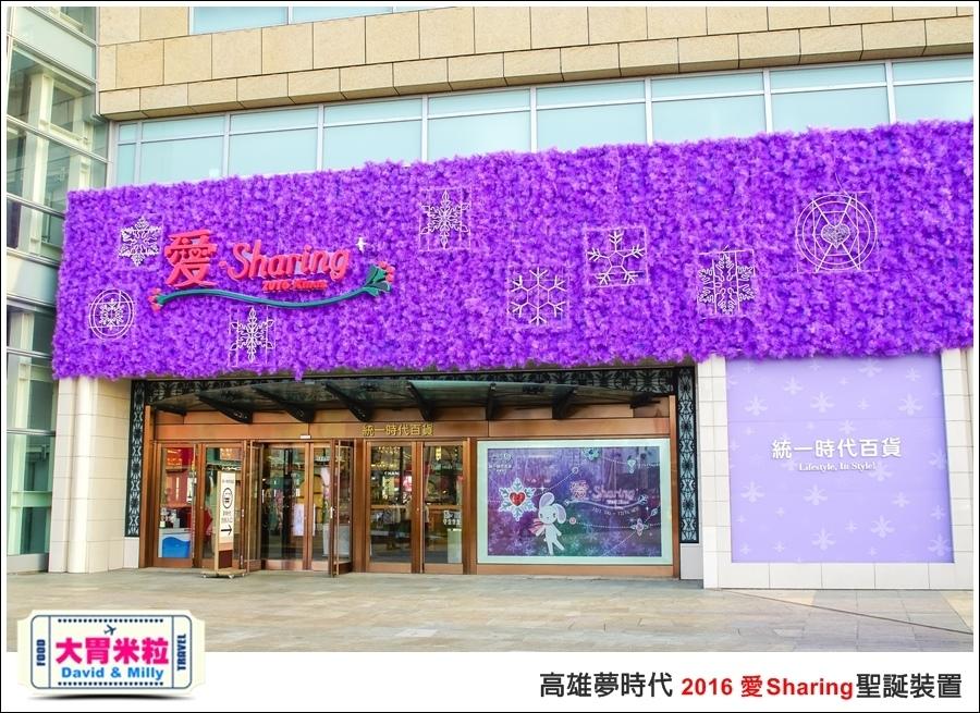 2016聖誕約會景點推薦@高雄夢時代 統一時代百貨 2016聖誕裝置@大胃米粒0018.jpg