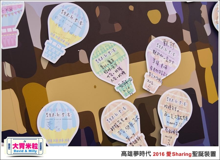 2016聖誕約會景點推薦@高雄夢時代 統一時代百貨 2016聖誕裝置@大胃米粒0008.jpg
