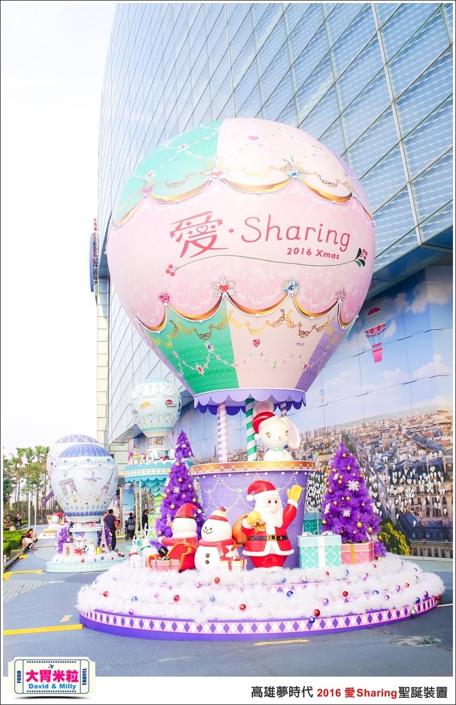 2016聖誕約會景點推薦@高雄夢時代 統一時代百貨 2016聖誕裝置@大胃米粒0015.jpg