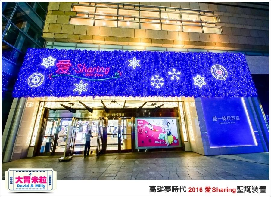 2016聖誕約會景點推薦@高雄夢時代 統一時代百貨 2016聖誕裝置@大胃米粒0024.jpg
