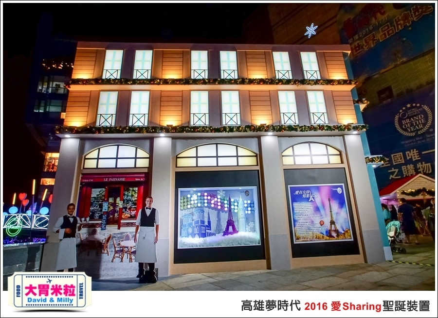 2016聖誕約會景點推薦@高雄夢時代 統一時代百貨 2016聖誕裝置@大胃米粒0050.jpg
