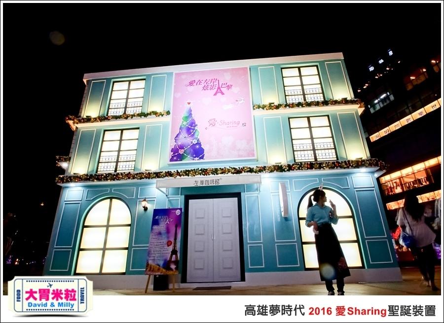 2016聖誕約會景點推薦@高雄夢時代 統一時代百貨 2016聖誕裝置@大胃米粒0051.jpg