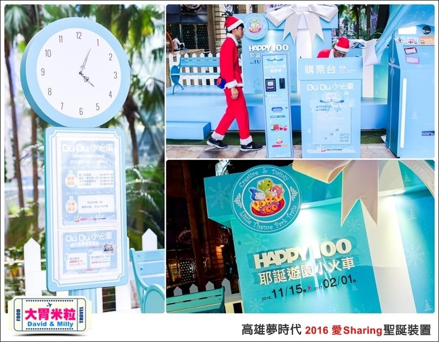 2016聖誕約會景點推薦@高雄夢時代 統一時代百貨 2016聖誕裝置@大胃米粒0078.jpg