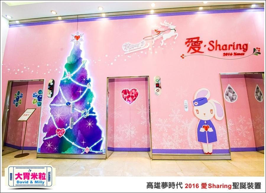 2016聖誕約會景點推薦@高雄夢時代 統一時代百貨 2016聖誕裝置@大胃米粒0090.jpg