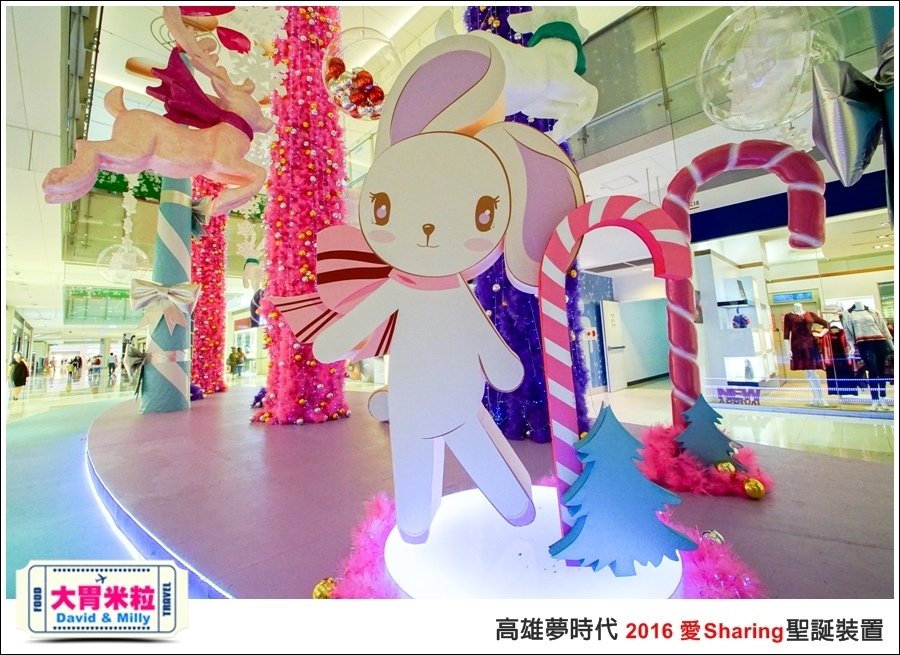 2016聖誕約會景點推薦@高雄夢時代 統一時代百貨 2016聖誕裝置@大胃米粒0094.jpg