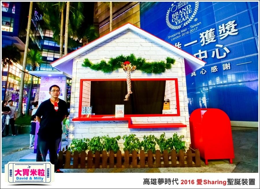 2016聖誕約會景點推薦@高雄夢時代 統一時代百貨 2016聖誕裝置@大胃米粒0095.jpg