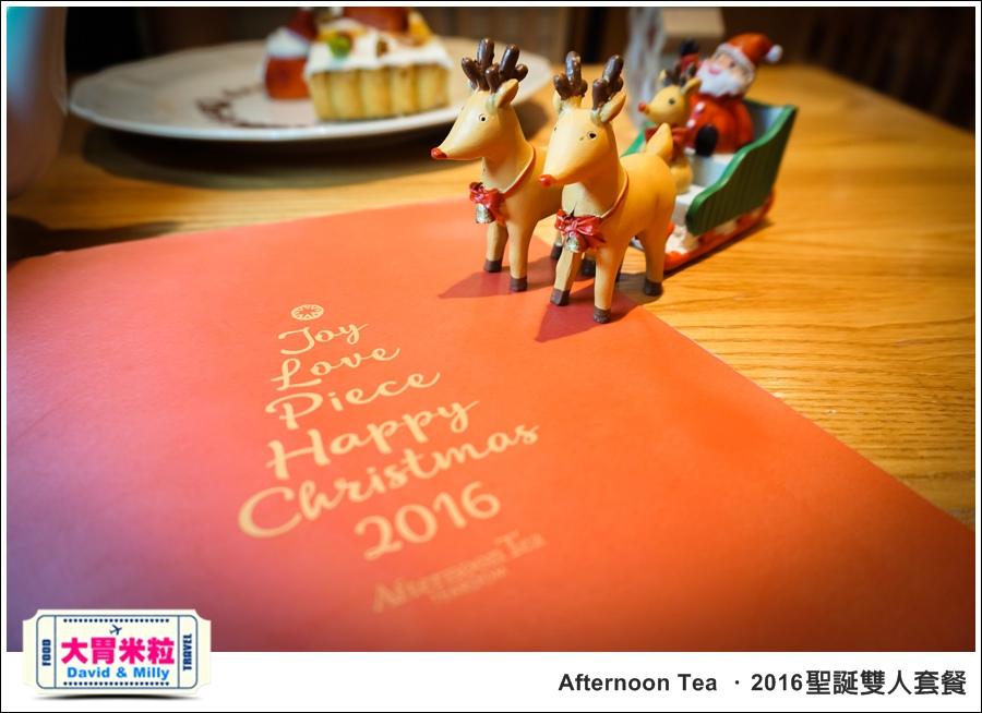 高雄午茶餐廳推薦@高雄夢時代 Afternoon Tea 2016聖誕雙人套餐 @大胃米粒0012.jpg